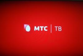 МТС ТВ в Крыму